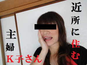 Dsc09330_2
