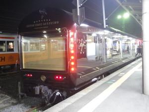 Dsc03119