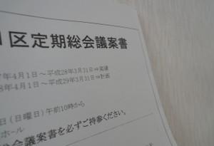 Dsc07445_2