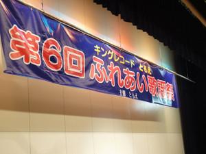 Dsc01169