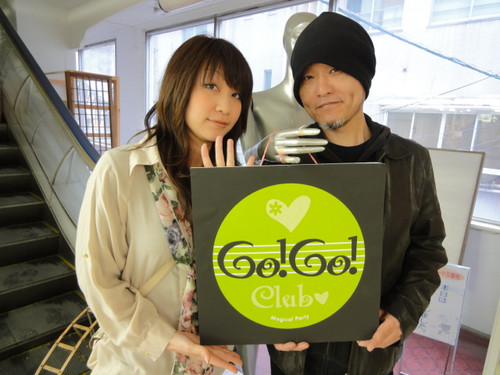 Go!Go!Cafe (ゴーゴーカフェ)